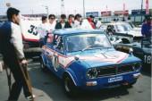1970y 1275GT